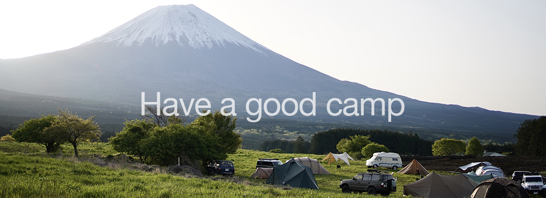Have a good camp
